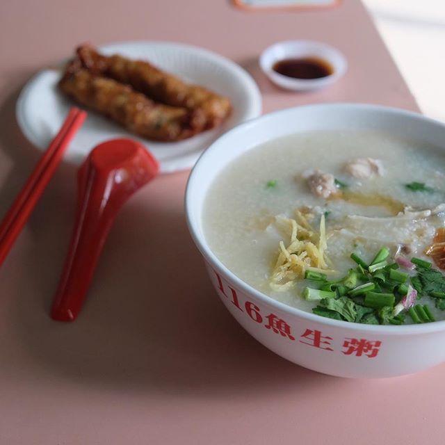 Watercress Fish Porridge ($4/$5) .