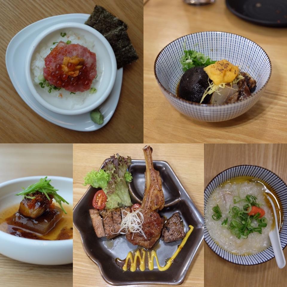 Omakasa ($100++) Part Two