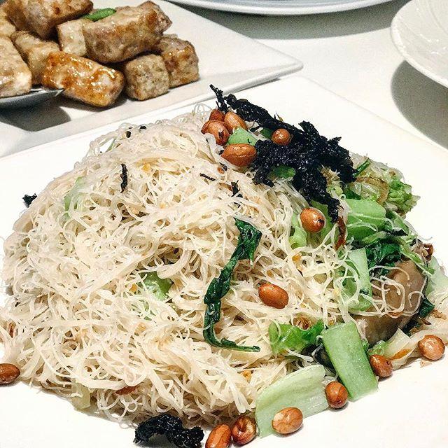 兴化米粉 my #mustorder from Pu Tien.