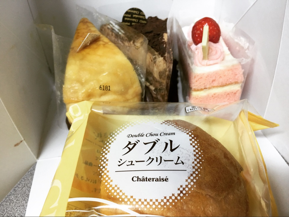 Japanese Pastries~