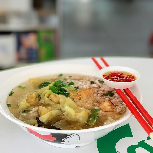 Kway Teow Soup.