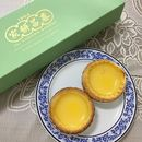 Tai Cheong Bakery (Takashimaya)