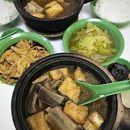 Hong Ji Claypot Bak Kut Teh (Marsiling)