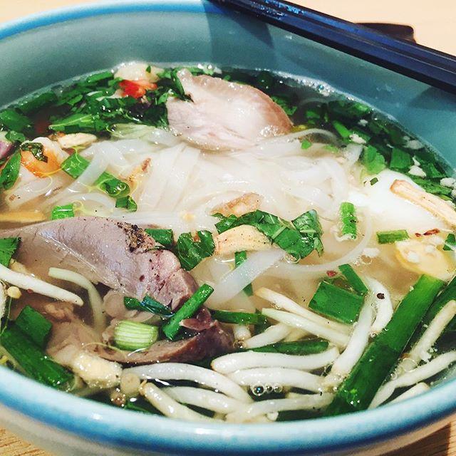Vietnamese Phnom Penh Style Pork Noodle Soup ($10.90)