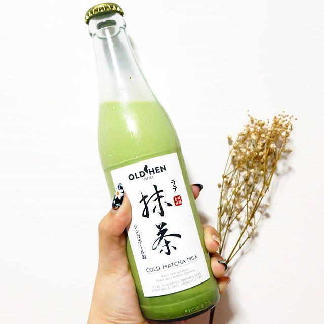Matcha Milk 🍵 抹茶