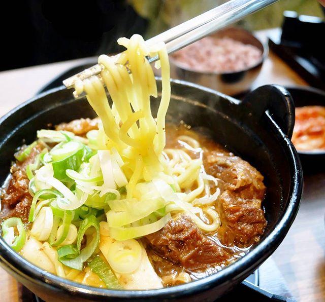 Mashisoyo! Korean Food