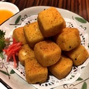 Deep Fried Tofu With Salt & Pepper
