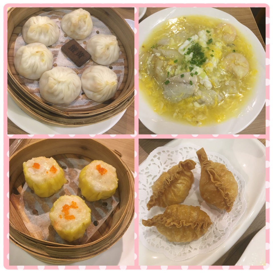 Dim Sum Weekend Brunch