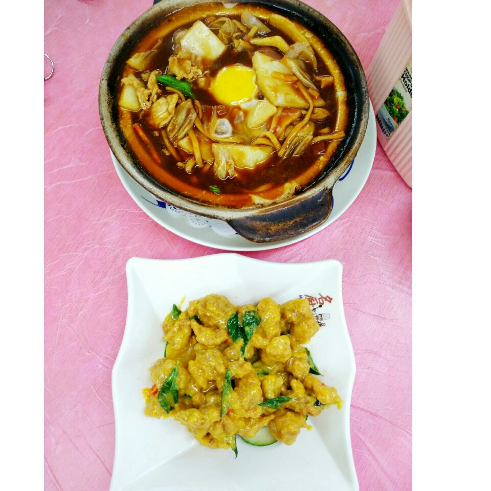 Hot Claypot Noodles + Salted Egg Yolk Diced Chicken For 2pax