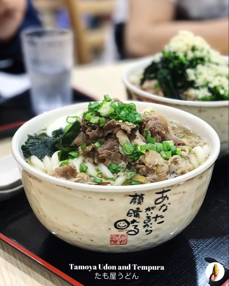Tamoya Udon - Beef Udon ($10.80)