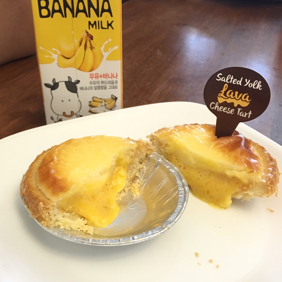 Salted Yolk Lava Cheese Tart