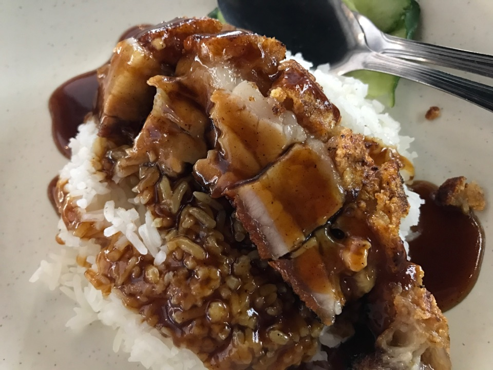 Roasted Pork Rice