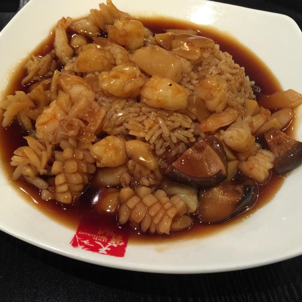 Seafood Stew Rice