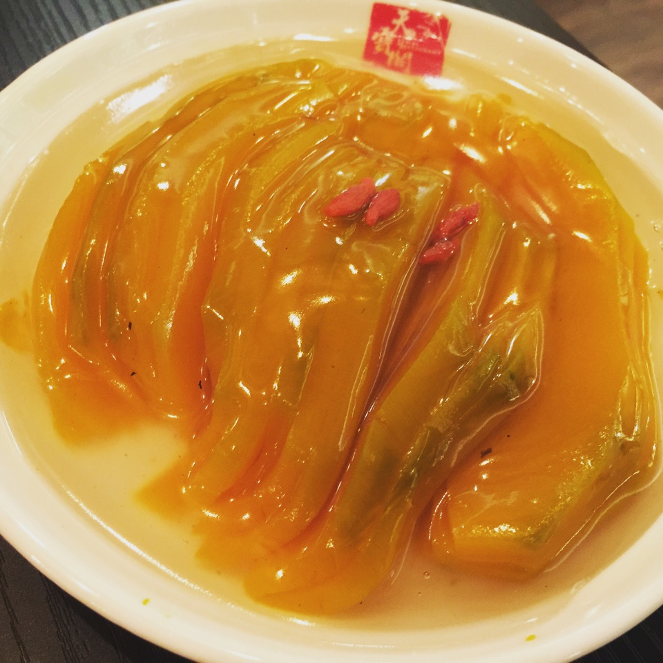 Steamed Pumpkin In Syrup