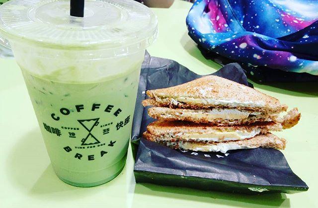 Green Tea Latte and Pistachio Toast.