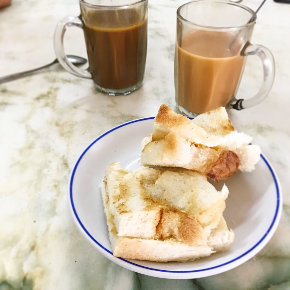 Kopi Gu You And Kaya Butter Toast