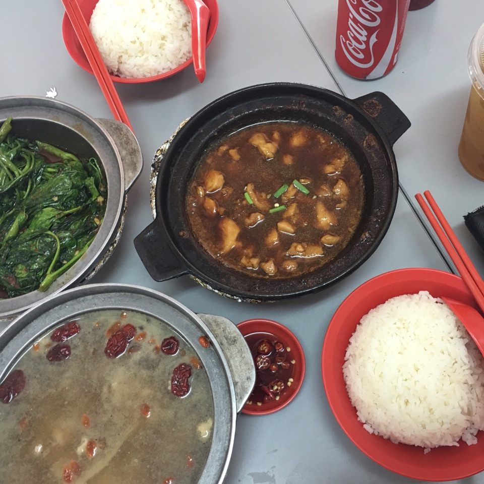 Serangoon // Claypot Lunch