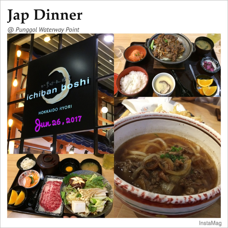 Jap Dinner