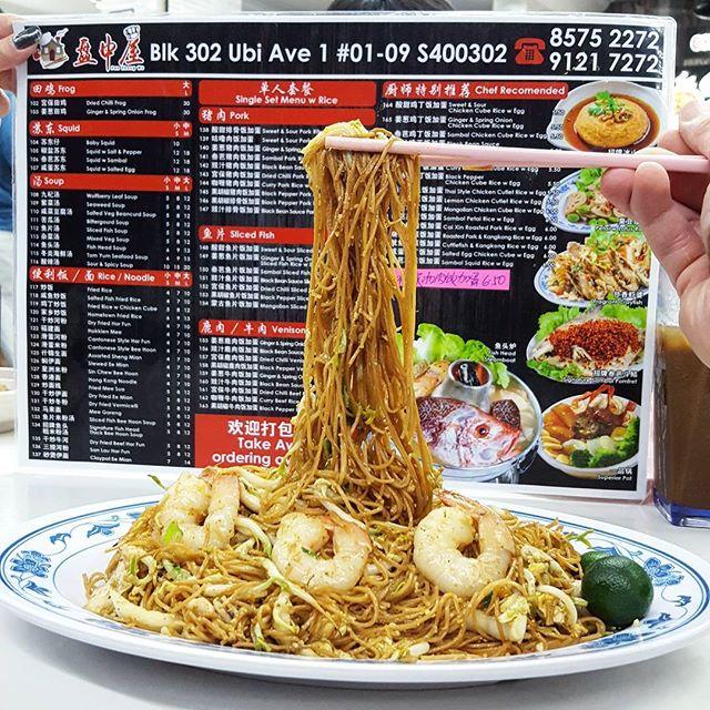❤❤❤❤❤❤❤ * Daily lifting @ 盘中屋 * #noodles  #liftingnoodles  #noodleworship  #starvingfoodseeker #burpple #hungrysquad #foodstarz #videomasak #phaat #foodbossindia #losangeleseats #eatingnyc #damien_tc #singaporeinsiders #thisisinsiderfood #jktfoodbang #exploreflavours #asiafoodporn #feedthepanda #foodie #dailyfoodfeed #thisisinsider #thisisinsiderfood