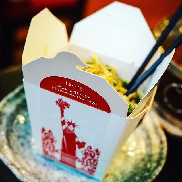 Chinatown Take-Out Chow Fun 😆 <Mince Beef fried rice $16> interesting and delish👍🏾 Still...