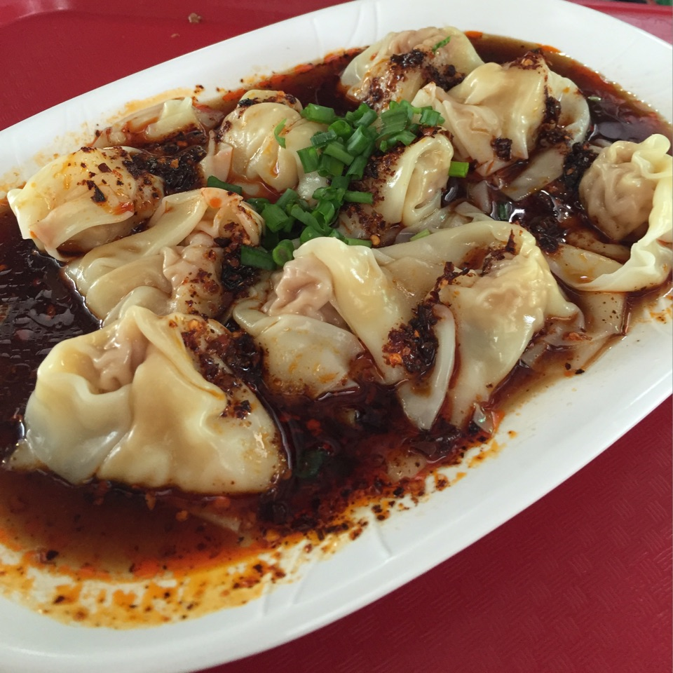 Spicy Pork&Chives Dumpling