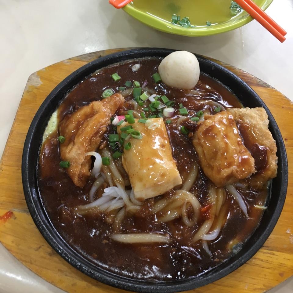 Hotplate Yong Tau Foo ($4.80)
