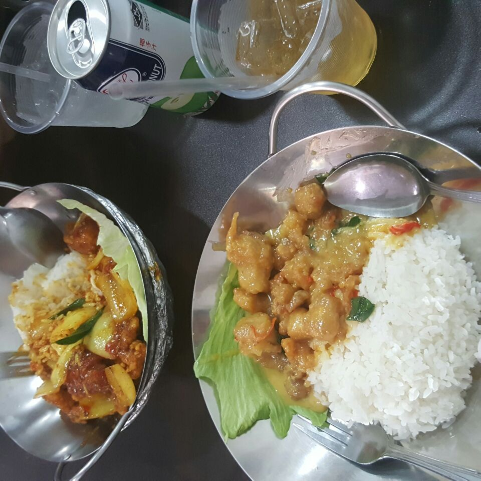 Salted Egg Chicken With Rice