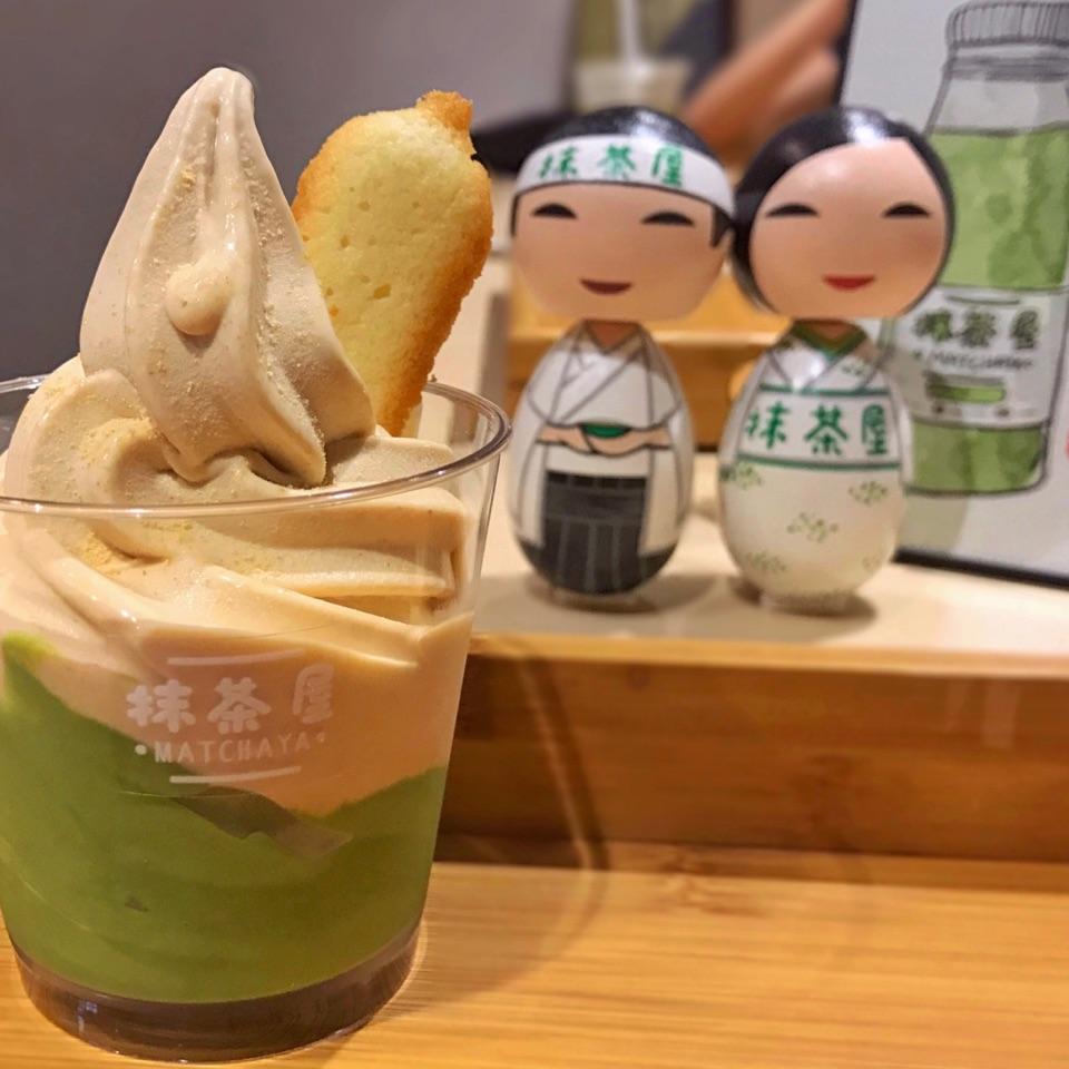 Kinako Matcha Soft Serve