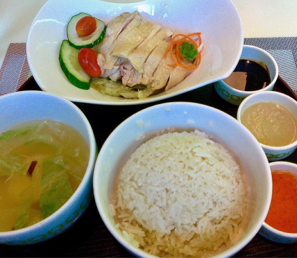 Mandarin Chicken Rice