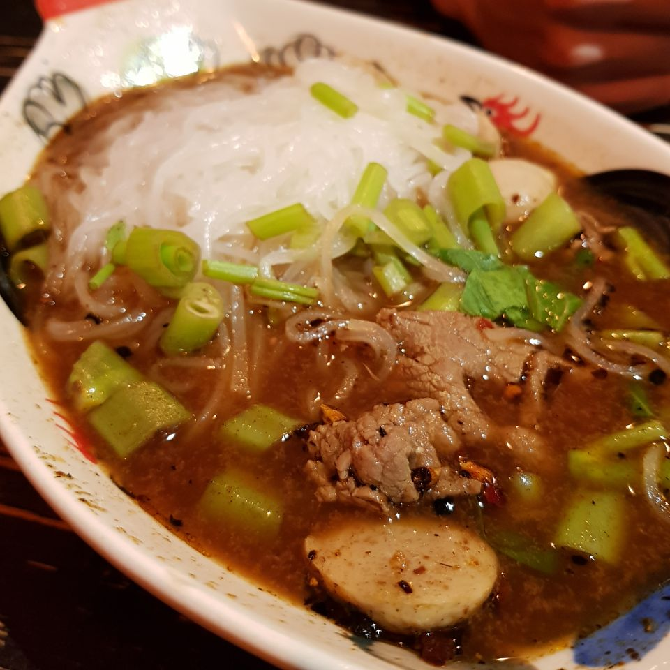 Beef Boat Noodle ($7.90)