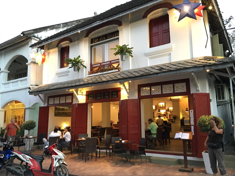 Cafe Ban Vat Sene