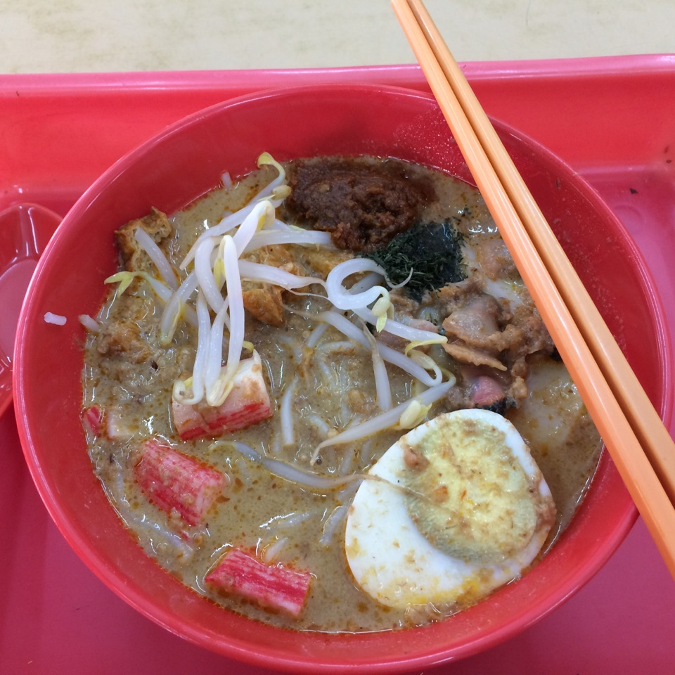 Why Is This Laksa Famous ? ($2.80)