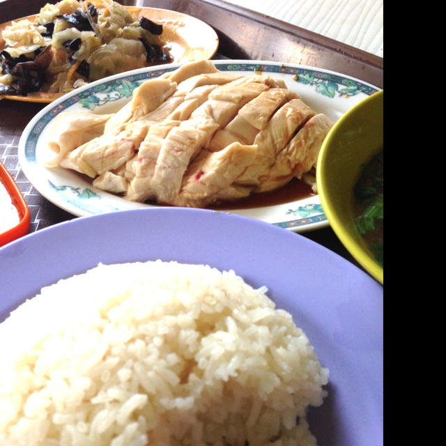Chicken Rice With Vegetable