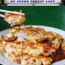 He Zhong Carrot Cake (Bukit Timah Market & Food Centre)