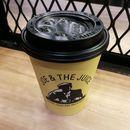 Joe & The Juice (Tanjong Pagar Centre)