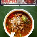 Penang Signature Assam Laksa (Bukit Timah Market & Food Centre)
