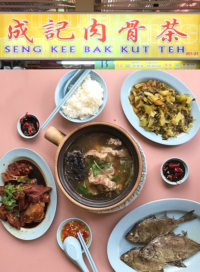 For Light, Peppery Bak Kut Teh