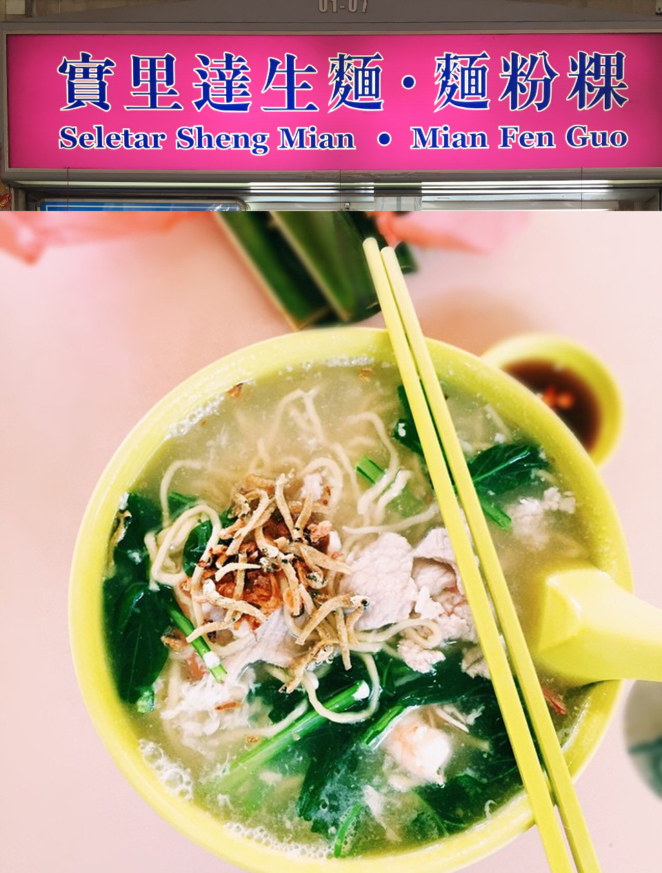 For Comforting Sheng Mian and Mian Fen Guo