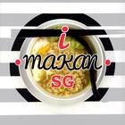 I makan Sg