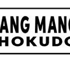 Rang Mang Shokudo (Japan Food Town)