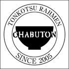 Chabuton (313@Somerset)
