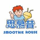 Smoothie House (Westgate)