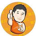 Xin Bei Healthy Papaya Milkshake