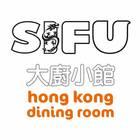 SIFU Hong Kong Master Ribs