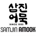 Samjin Amook