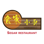 Segar Restaurant (ChinaTown Point)