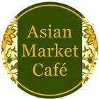 Asian Market Café (Fairmont Singapore)