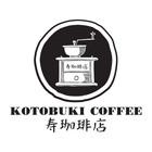 Kotobuki Coffee (Wisma Atria)
