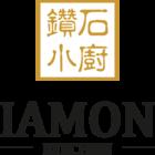 Diamond Kitchen (Science Park)