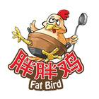 Fat Bird (Bugis)